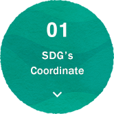 01 Plastic Recycling